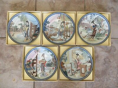 Imperial Jingdezhen BEAUTIES of the RED MANSION Porcelain Plates - Lot of 5