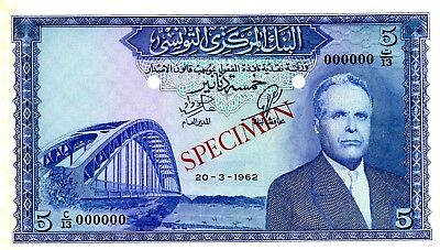 Tunisia … P-60s … 5 Dinars … ND(Ca1962) … *UNC* ... Previously Mounted.