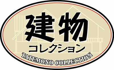 Building Collection Ken Kore 155 Office and Workplace B Diorama Supplies