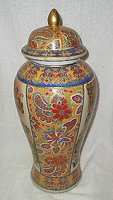 "Moriage Ginger Jar  Birds and Floral Large 14.5"" Tall"