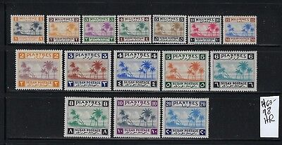 Anglo-Egyptian Soudan Scott #63-78 1941 Complete Set Mint Hinged