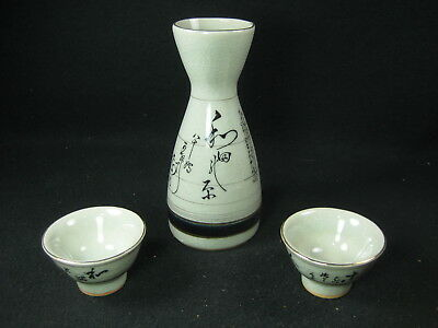 Vintage Japanese Signed Ceramic Tokuri Sakazuki Sake Bottle & 2 Cup 3 Piece Set