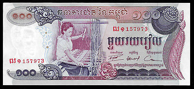 World Paper Money - Cambodia 100 Riels 1973 @ Crisp AU
