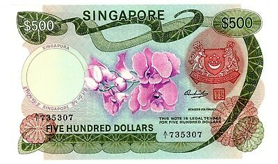 Singapore … P-7 … 500 Dollars … ND(1977) … Ch*AU-UNC*.
