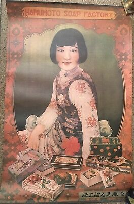 """Vintage Chinese Soap Advertisement Harumoto Soap Factory Poster 28x18"""""""