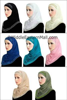 Luxor 2  pieces Alamira Hijab Amira Long Lycra Scarf Islamic Clothing Pullover