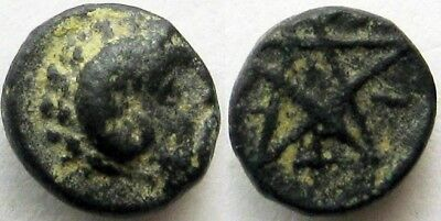 Pitane, Mysia_4th - 3rd centuries BC_AE8_SCARCE DENOMINATION