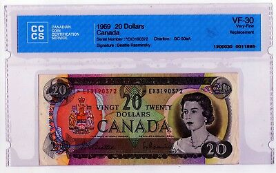 1969 Canada 20 Dollar Replacement Note - *EX3190372 - VF-30, BC-50aA