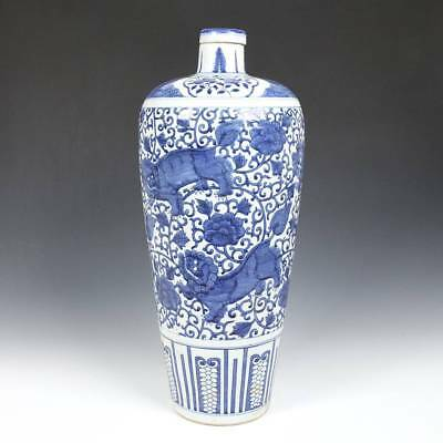 Chinese Blue And White Wares Wine Vessel Porcelain Foo Lion Ceramics Pottery