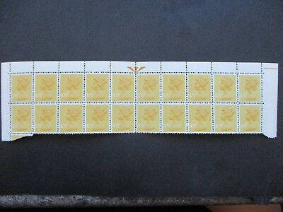 UK Stamps MNH: Blocks - Excellent Items! (C785)