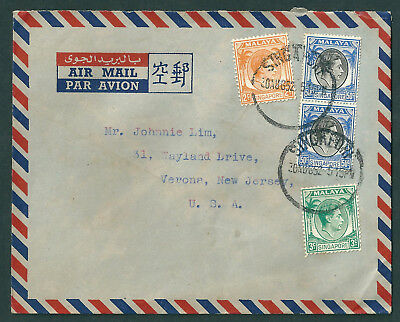 MALAYA SINGAPORE series of private covers to USA 1952 - 5 rates 20c,40c,$1.05 &c