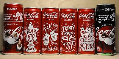 Coca-Cola Xmas 4 cans set 250 ml and 2 Xmas cans miniset 330 ml from Russia 2017
