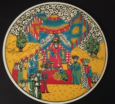 Round Hand Painted Tile Plaque Middle East Muslims Gathering
