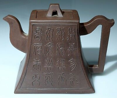 Chinese Yixing Zisha Pottery Teapot With Relief Calligraphy