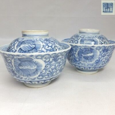F717: Real Japanese old IMARI blue-and-white porcelain pair of covered bowl