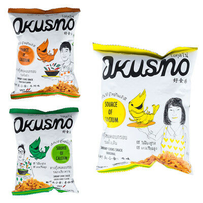 Okusno Shrimp Chins High Calcium Delicious Snack Side Dishe Picnic Food 24g