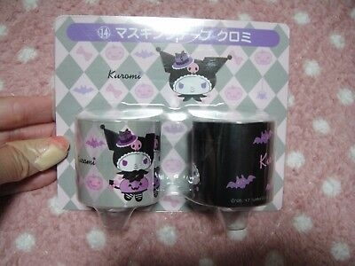 Sanrio My Melody KUROMI too cute ♡ Gothic and Lolita Masking Tape 2 sets