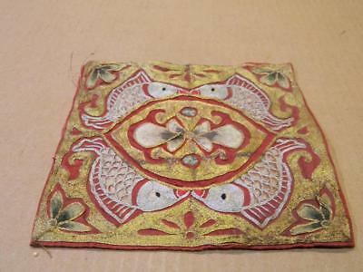 Hand Embroidered Small Fabric Square Red w/ Gold & Silver Threads Antique
