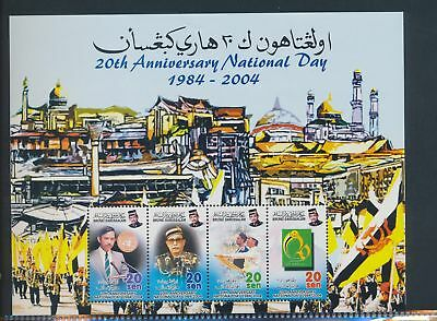 XA96673 Brunei 2004 national day anniversary fine XXL sheet MNH