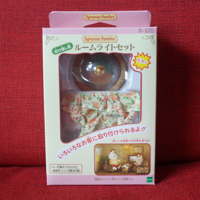 Sylvanian Families ROOM LIGHT SET Epoch Calico Critters