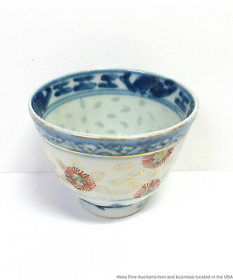 Antique Chinese Republic Era Signed 4 Character Mark Tea Cup Vintage w/Gilt