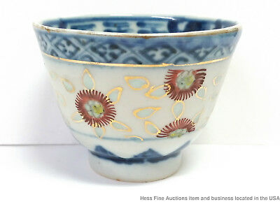 Old Antique Signed Chinese Japanese 4 Character Mark Blue White Porcelain Cup