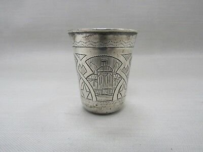 Antique Vasily Aleksandrovich Petrov 875 Russian Silver Skyline Etched Shot Cup