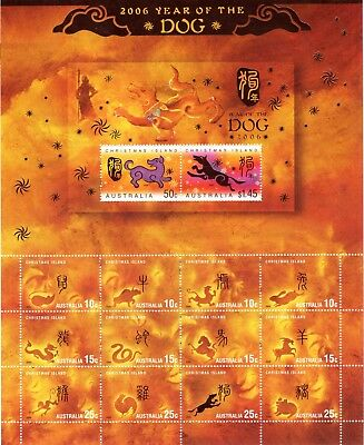 2006 Christmas Island Australia, Lunar Year of the Dog, MNH Sheetlet