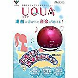 UQUA The speaker which appears on a bath Popular in Japan! Japan Import