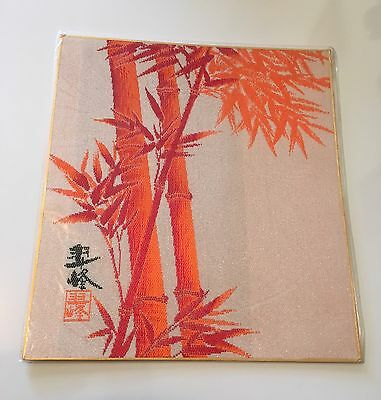 Vintage Japan Embroidered Picture Bamboo Silk Orange & Red Japanese Art