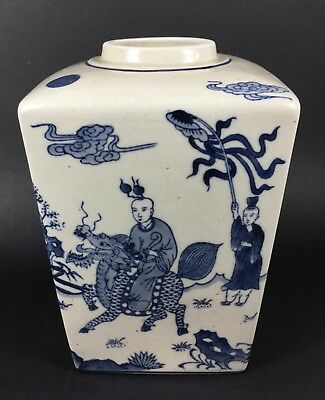 Early 20th century  QILIN  &  BOYS  JAR  Antique Chinese Porcelain  KANGXI style
