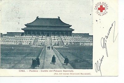 Printed Red Cross postcard of BEIJING China the courtyard of the imperial palace
