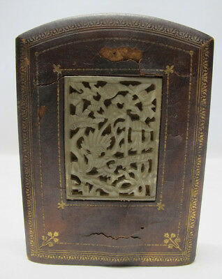 Super Rare! Pair Antique Ovington's Fifth Ave Chinoiserie Leather Bookends yqz