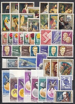Hungary - 1962-74 Stamp Accumulation (Used)