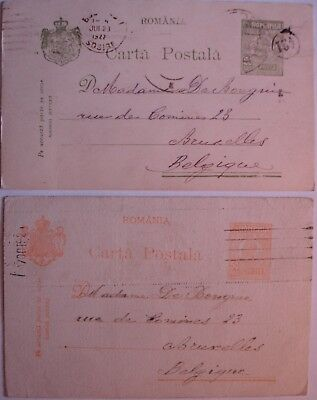 Romania: Early to Modern Postcard & Envelope collection.