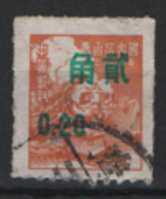 Taiwan 1956 MiNr. 228 Posttransport; Eisenbahn gestempelt; Scott 1130 cancelled