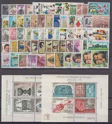 Spain Year 1975 New Mnh Spain - Edifil(2232-2305) With Leaves