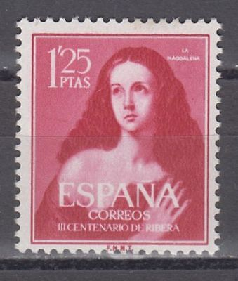Spain (1954) Mnh New Free Stamp Hinges - Edifil 1129 Virgin Maria By Ribera
