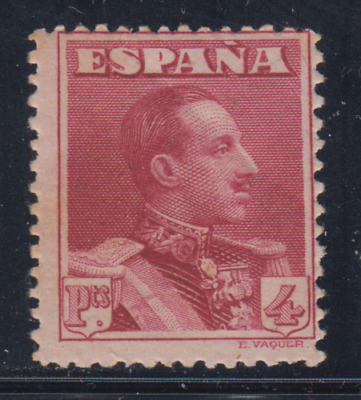 SPAIN (1922) NEW FREE STAMP HINGES MNH SPAIN - EDIFIL 322 (4 pts)ALFONSO XIII