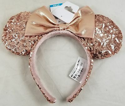 New Disneyland Disney Parks Rose Gold Ears Sequin Headband Sold Out!!! Pink