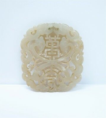 Early 20c Carved Jadite Double Dragon Symbol Plaque