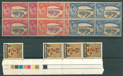 BRUNEI MNH blocks of four 1949 SJ + 1974 $10 marginal strip 4 mint unmounted