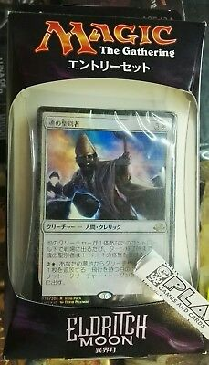 Unlikely Alliances Japanese White Eldritch Moon Intro Pack Deck Magic MTG