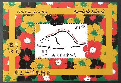 1996 Norfolk Island Stamps - Year of the Rat - Mini Sheet MNH