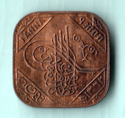 Hyderabad Indian State 1362 Extremely RARE Bronze Square Anna Coin Usman Ali 228