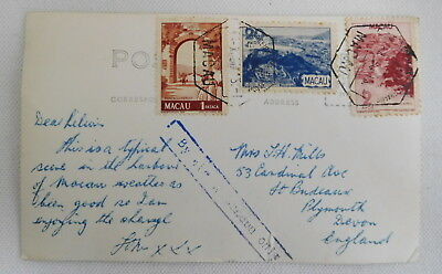 Real Photograph Postcard Chinese Junks Macau Harbour 13.10.1950 Airmail England