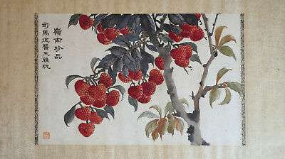 Chinese Painting- berries- watercolour- ink seal and text