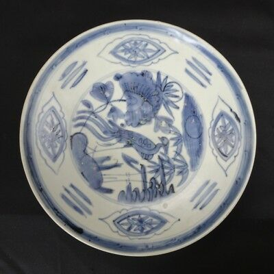 F714: Chinese old blue-and-white porcelain biggish plate of Ming dynasty GOSU