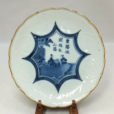 F909: Real Japanese OLD IMARI high-quality blue-and-white porcelain plate in 18c