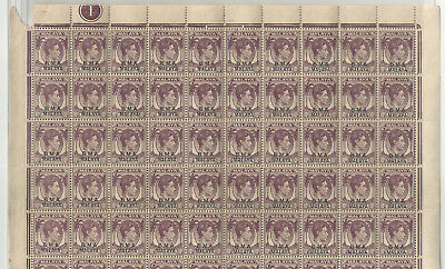 MALAYA BMA 10c Die I early printing complete sheet unmounted mint, gum toned